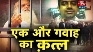 Vardaat: Another key witness in Asaram Bapu