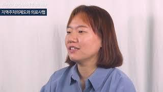 [관악사회적경제한마당] 사회적경제 강연 - 박상원 (관…