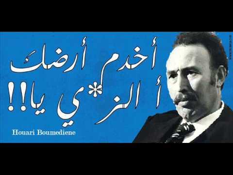 Police sound Algeria , Bri