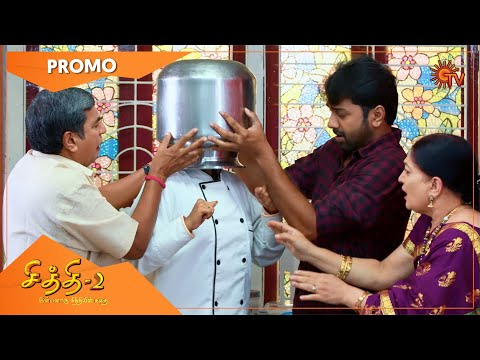 Chithi 2 - Weekend Promo | 13 Sep 2021 | Full EP Free on SUN NXT | Sun TV | Tamil Serial