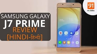 Samsung Galaxy J7 Prime Review Overview Price Hindi-