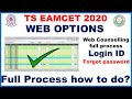 TS EAMCET 2020 COMPLETE process of web counselling | optiions entry | LOGIN ID | PASSWORD | EDUTalks