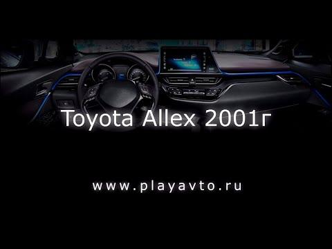 LeTrun обзор магнитолы на Toyota Allex 2001 года