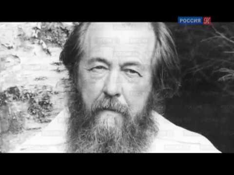 Александр Солженицын. Размышления над Февральской революцией