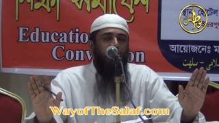 Bibrinti Thaka Bachar Upay By Br. Abdus Sobur Choudhury @ Hotel Fortun Garden, Sylhet On 30 06 2016 thumbnail