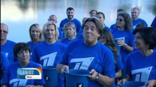 Первый. Старт сезона! Первый канал принял участие в благотворительной акции ICE BUCKET CHALLENGE