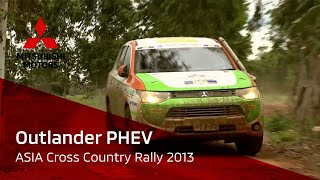 Mitsubishi Outlander PHEV | ASIA Cross Country Rally 2013