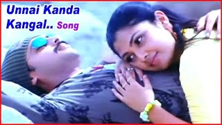 Kutrappirivu Tamil Movie - Unnai Kanda Kangal Song Video | Srikanth | Kamalinee Mukherjee |