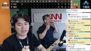 [허캐TV] 롯데(박세웅) vs 두산(유희관) 0711