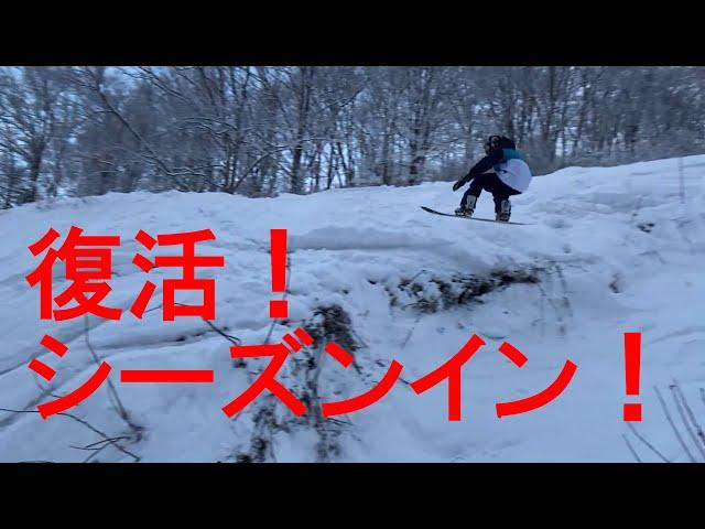 復活!シーズンイン!【ORIGINAL MOVIE #5】