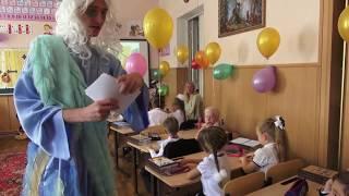 1 Гимназия им. А.С. Пушкина. 1А класс 1 урок 1 сентября