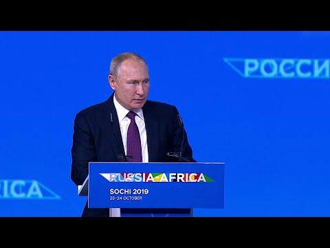 """На саммит """"Россия - Африка"""" в Сочи приехали главы больше 40 государств."""