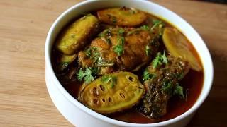 আলু ও কাঁকরোল ভাজা দিয়ে রুই মাছের রেসিপি    Rui Macher Recipe    Rohu Fish  /Bengali fish recipe