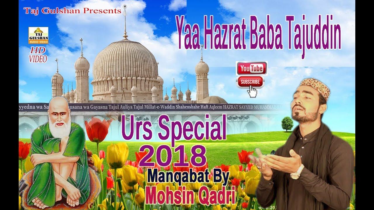 yaa hazrat baba tajuddin 2019 || Mankabat By mohsin Taj Qadri || Taj  Gulshan Qawwal
