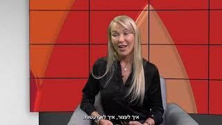 אילונה בתואל בראיון אצל גיל ריבה   הרשימה