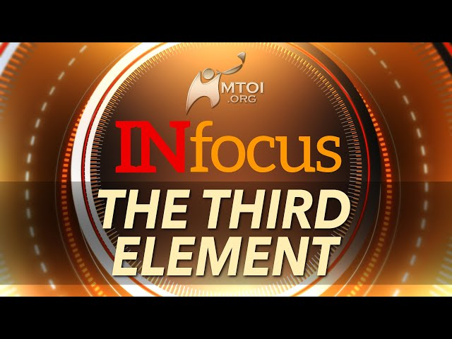 INFOCUS: The Third Element