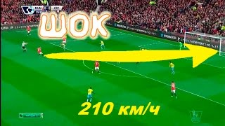 Топ 10 • Ученые не могут объяснить,самые сильные удары в футболе • HD