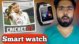 Cricket 07 on Smart watch || Smart watch games|| Dz09 Games|| games on smart watch|| AlirazaTV