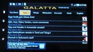 Galatta - Android app review by ReviewBreaker