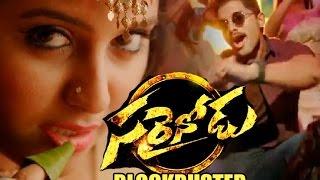 Sarrainodu Blockbuster Item Song tralier with Anjali -Rakul preet| Telugucinema