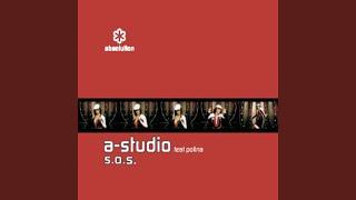 S.O.S. [Vertigo Club Mix]