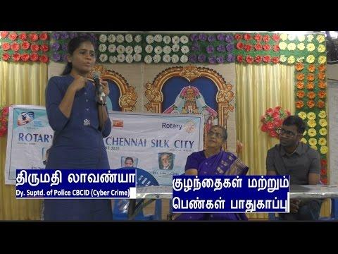 குழந்தைகள் மற்றும்  பெண்கள் பாதுகாப்பு | திருமதி லாவண்யா | Daasya Charitable Trust