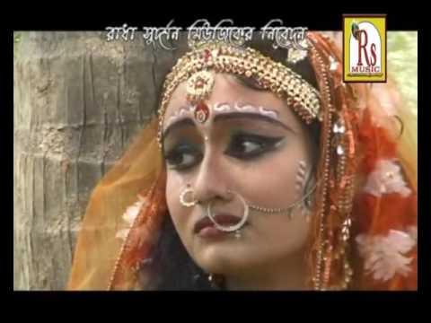 Banamali Tumi | বনমালী তুমি | Bengali Folk Song | Devotional Lokogeeti | Jayanti Mondal | R S Music