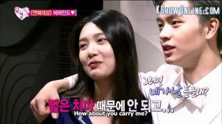 Video [육성재 조이] Yook Sungjae Joy - My Boyfriend Is.... download MP3, 3GP, MP4, WEBM, AVI, FLV Maret 2018