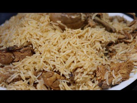 Afghani Rice Chicken Palaw/مرغ پلو افغانی