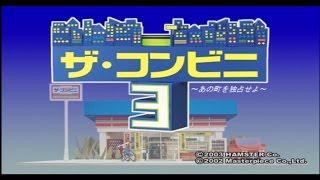 [LIVE] ザ・コンビニ3 The Conveni 3 (1)