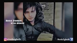 Reda Zgheib - Ktir Bghar رضا زغيب - كتير بغار