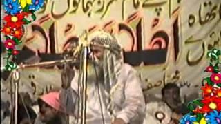 Video MUNAZR-E-ISLAM HAFIZ ABDULLAH SHAKHOPORI IN OKARA (DATA KON) download MP3, 3GP, MP4, WEBM, AVI, FLV Juni 2018