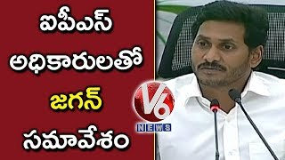 AP CM YS Jagan Conference With District Collectors & Police Officials | V6 News