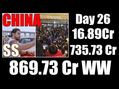 Secret Superstar Box Office Collection Day 26 CHINA