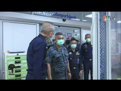ผู้บัญชาการทหารอากาศตรวจความพร้อมสถานพยาบาลของกองทัพอากาศสนับสนุนรัฐบาล | 4 ม.ค. 2564