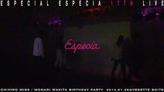2014.01.26 @Vedette Boite 2012年6月から続けてきたEspecial Especia定...
