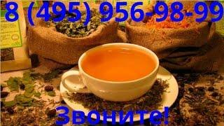 Купить чай оптом в Уфе