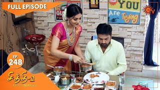 Chithi 2 - Ep 248 | 05 March 2021 | Sun TV Serial | Tamil Serial
