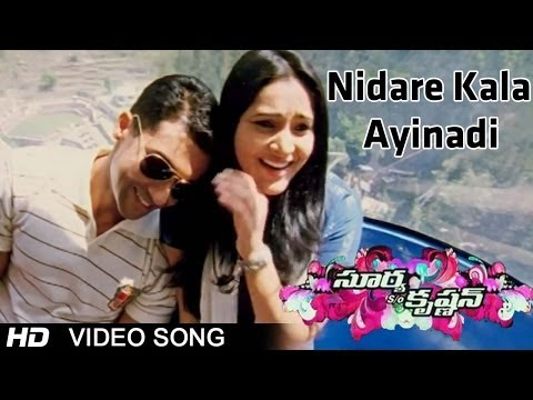 Surya Son Of Krishnan Movie | Nidare Kala Ayinadi Video Song | Surya, Sameera Reddy, Ramya