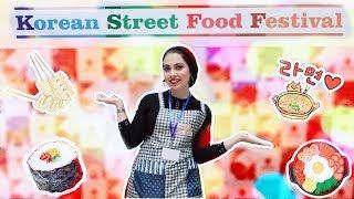 Kimbap Contest and Korean food festival | مسابقة الكيمباب و مهرجان الأكل الكوري