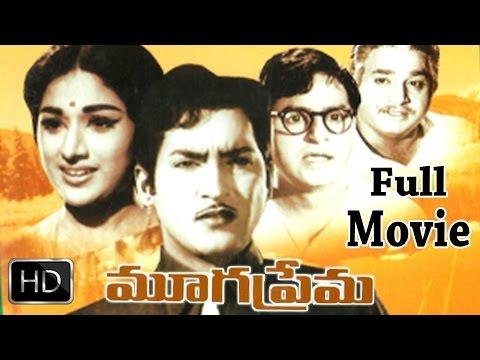 Mooga Prema Telugu Full Length Movie    Sobhan Babu, vanisri