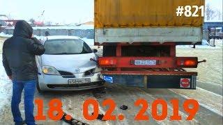 ☭★Подборка Аварий и ДТП/Russia Car Crash Compilation/#821/February 2019/#дтп#авария
