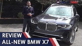 All-New BMW X7 Review | NDTV carandbike