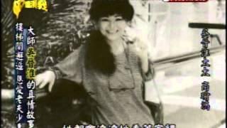 台灣演義:台灣歌謠大師‧吳晉淮(2/4) 20121209