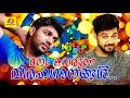 മനം കവരുന്ന വിരഹഗാനങ്ങൾ |  Latest Malayalam Album Songs | Saleem Kodathoor Hits