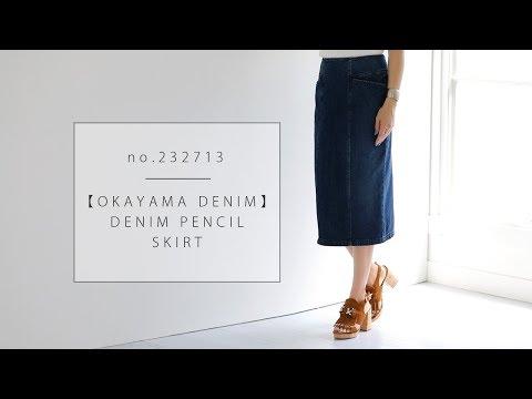 #232713【OKAYAMA DENIM】デニム切替ペンシルスカート