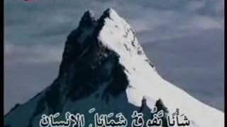 أروع وأجمل قصيدة في مدح رسول الله صلى الله عليه وسلم