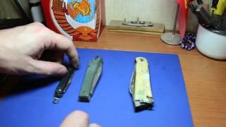 Лот ножей СССР, обзор остатков пополнения