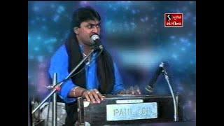 Suresh Rawal | Char Jugna Vachak Part 1