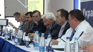 Энергетический форум - 2012
